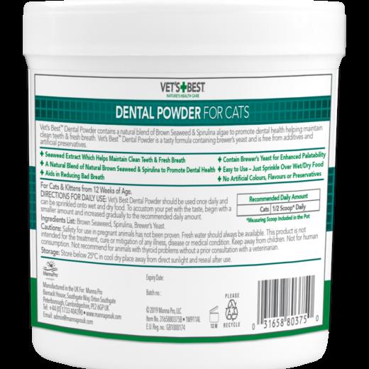 Vet's Best Dental Powder for Cats - 45g