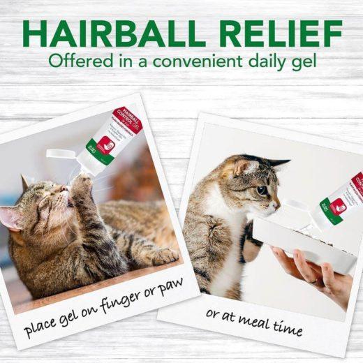 Vet's Best Hair Ball Control Gel for Cats